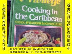二手書博民逛書店Privilege:罕見Cooking in the Carib