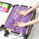 手捲收納密封袋(大) 壓縮 行李箱 出國 旅行 整理 超厚 衣物 便攜 出差 20入【M129】MY COLOR