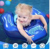 嬰兒游泳圈 腋下圈寶寶泳圈新生兒背帶式浮圈兒童趴圈0-3-6歲 珍妮寶貝
