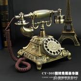 復古歐式仿古老式轉盤式酒店賓館創意家用有線無線插卡電話座機 交換禮物