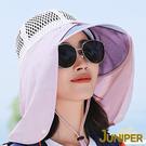 遮陽帽子-戶外女款抗UV鏡面遮陽防曬透氣鏤空可拆披風淑女帽J7546 JUNIPER
