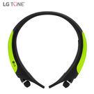 《LG》TONE Active HBS-850 運動型IPX3防水頸帶式藍牙耳機-綠