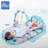 腳踏鋼琴健身架兒童健身架器腳踏鋼琴新生兒寶寶音樂玩具毯wy