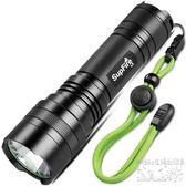 神火L6強光可充電式LED戶外T6-L2遠射王手電筒 YX2690『科炫3C』