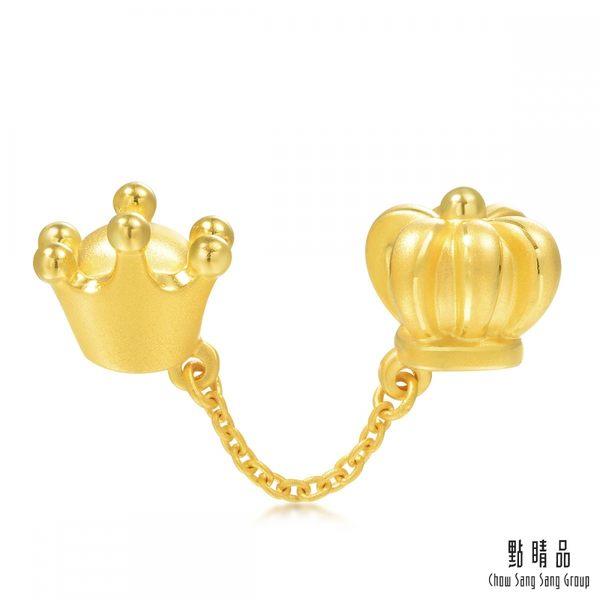 點睛品 Charme 國王與皇后 黃金串珠