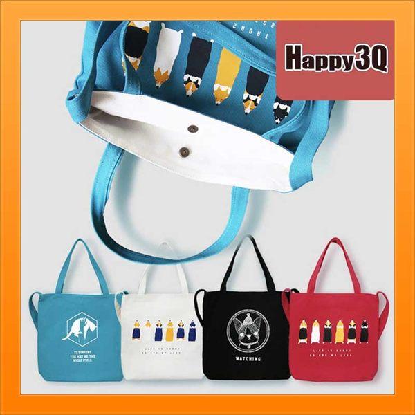手提包斜背包帆布包購物袋環保袋上班通勤柯基犬可愛狗狗貓咪橘貓-多色【AAA2593】預購