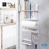 冰箱掛架創意鐵藝磁性收納架冰箱側壁餐巾掛架廚房免安裝置物架wy