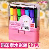 水彩筆水彩筆畫筆24色套裝兒童安全幼兒園可水洗初學者手繪彩筆水彩畫筆   color shop