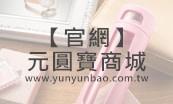 yunbaomall-fourpics-41bbxf4x0173x0104_m.jpg