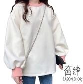 EASON SHOP(GW7564)實拍撞色針織拼接刷毛加絨加厚長版大學T圓領長袖素色棉T恤OVERSIZE女上衣服落肩寬鬆