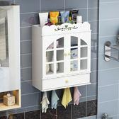 衛生間浴室櫃置物架壁掛免打孔洗手間洗漱台掛壁式桌面收納架  igo  居家物語