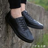 英倫皮鞋  百搭潮鞋黑色小皮鞋男鞋子運動鞋韓版潮流休閒鞋學生英倫透氣 伊鞋本鋪