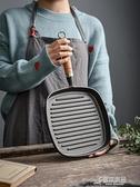 多孔煎鍋 家用條紋牛排鍋鑄鐵平底鍋加厚純生鐵不粘鍋