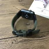 錶帶適用apple watch3錶帶商務休閒蘋果iwatch2手錶錶帶帆布尼龍男女 交換禮物