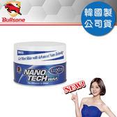 【Bullsone】奈米科技蠟(白色車專用)