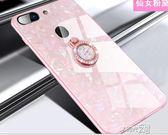 仙女網紅oppor15手機殼女款r15夢境版oppor11s全包r11plus玻璃潮 時光之旅
