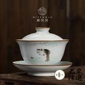 功夫茶具蓋碗汝窯陶瓷三才杯茶碗家用復古泡茶器【君來佳選】