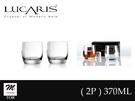 LUCARIS LT04DR1-2 威士...