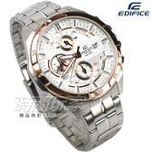 EDIFICE EFR-556DB-7A 多功能計時碼錶 三眼男錶 簡約新時尚 玫瑰金 EFR-556DB-7AVUDF CASIO卡西歐