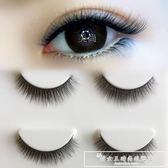 新款3D立體多層假睫毛 黑色棉線梗眼睫毛 自然仿真短款3對裝『韓女王』