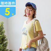 《KG0197》台灣製造. 沙灘字母燙印圖連帽上衣 OrangeBear