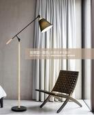 落地燈 虹朗落地燈北歐客廳臥室溫馨書房創意個性簡約現代立式臺燈 220VJD 新品來襲