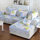 沙發墊四季通用布藝防滑簡約現代客廳清新組合套裝全棉沙發巾套罩 萬聖節