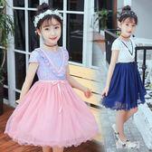 女童短袖洋裝2019夏季新款韓版時尚洋氣短袖兒童公主裙女孩蕾絲裙子 QG23435『優童屋』