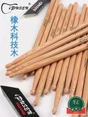 專業5A胡桃木鼓棒兒童練習鼓錘打鼓棍【福喜行】