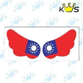 【收藏天地】防水防曬*安全帽 汽機車 萬用貼-國旗翅膀