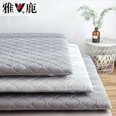 床墊子冬家用褥子床墊1.5m學生宿舍加厚榻榻米1.8米軟墊保護墊被