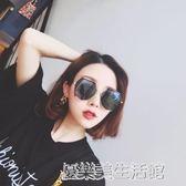 韓版多邊形防紫外線墨鏡女網紅新款鏡面時尚圓臉太陽鏡街拍潮