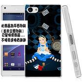 ♥ 俏魔女美人館 ♥SONY Xperia Z5 Compact {愛麗絲*硬殼} 手機殼 手機套 保護殼 保護套