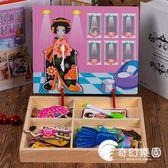 兒童3-6歲女孩智力拼圖磁鐵書磁性木質拼拼樂早教情景貼木制玩具-奇幻樂園
