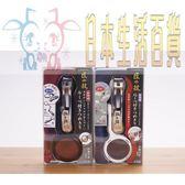 [霜兔小舖]日本製 匠之技 GREEN BELL 放大鏡指甲剪 G-1004 G-1223 附束口收納袋 兩色