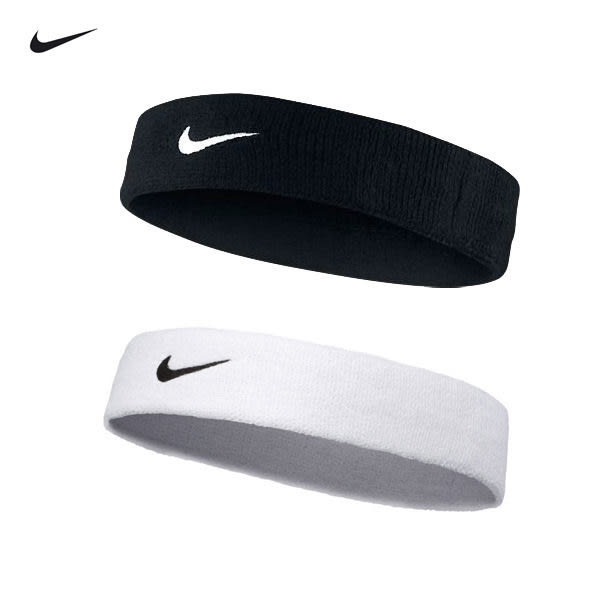 Nike Swoosh Headbands 基本單色頭帶 AC2285 黑/白/灰 百搭 【代購】