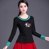 民族風長袖上衣秋裝新款中國風繡花t恤修身刺繡大碼彈力打底衫女