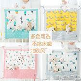 嬰兒床掛收納袋 多層純棉嬰兒床收納袋卡通多功能床頭寶寶尿布儲物袋JD 寶貝計畫