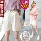 【五折價$390】糖罐子英字布標縮腰口袋純色短褲→米白 現貨【KK7362】(XL號下標區)