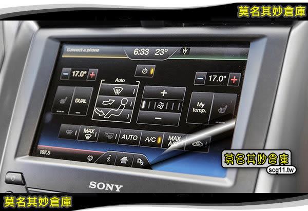 莫名其妙倉庫【DG033 8吋螢幕保護貼】Ford 福特 mondeo 2015 MK5 SONY音響專用 油電款