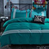 床包被套組   條紋加厚1.8床上用品四件套4被套1.5m床單三件套