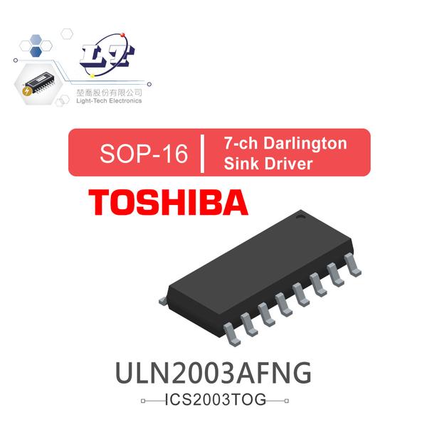 『堃喬』TOSHIBA ULN2003AFNG SOP16 7-ch Darlington Sink Driver『堃邑Oget』