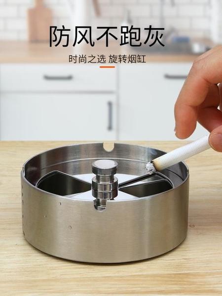 不銹鋼煙灰缸帶蓋創意大號家用客廳