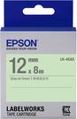 LK-4GAS EPSON 標籤帶(綠底灰字/12mm) C53S654423