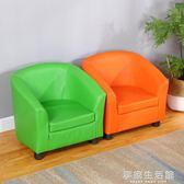 實木沙髮組合兒童沙髮座椅皮藝單人凳子幼兒園可愛卡通家用沙髮椅-享家生活館 YTL