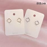 預購韓國飾品-細線幸運草-保色14K-鋼針-05128-pipima