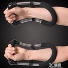 腕力器訓練器男手腕鍛煉器小臂力量臂力訓練握力器專業練手力碗力 3C優購