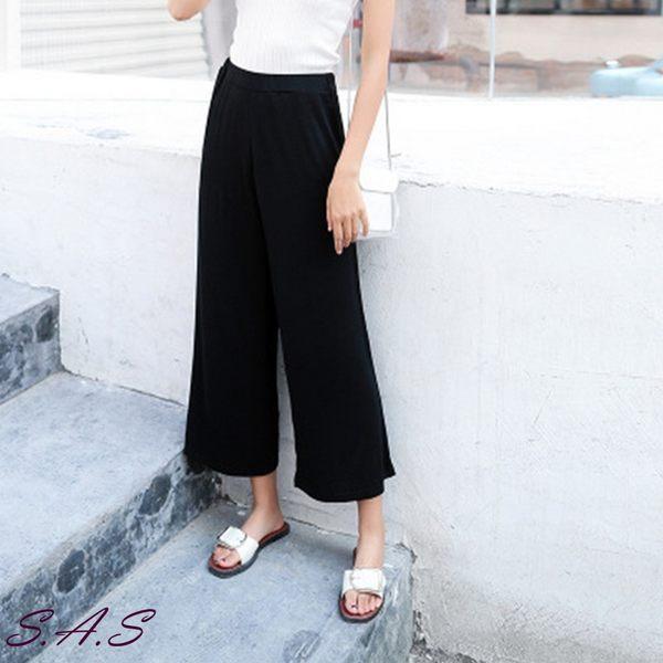 莫代爾寬褲 涼感寬褲 闊腿褲 顯瘦高腰寬鬆休閒褲 九分寬褲 寬口褲 微喇叭闊腿褲