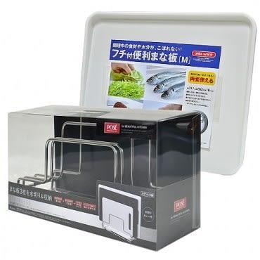 日本ASVEL不鏽鋼三層砧板架+奈米銀抗菌斜面砧板(M)