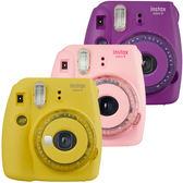 9/30前送兩卷卡通底片(隨機)+原廠包 FUJIFILM FUJIFILM instax mini 9 mini9 拍立得相機 公司貨